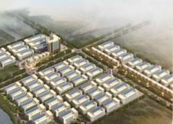 Linyi Ding Cheng Industrial Park Ltd