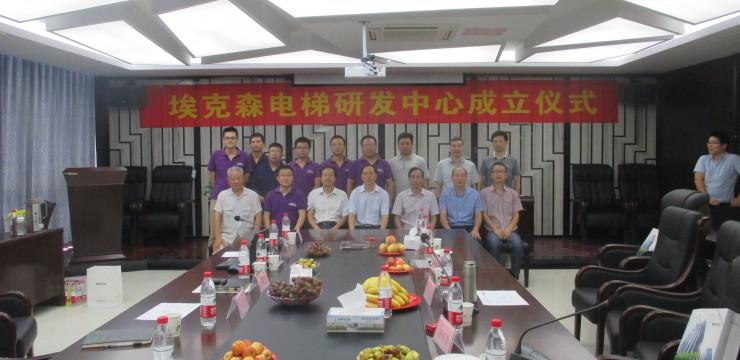 平博88pinbet88平博88研发中心正式成立