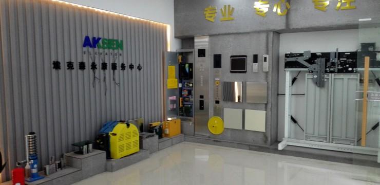 平博88pinbet88平博88—浙江金华永康售后服务中心成立
